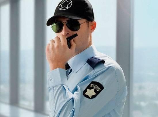 Academia de preparación para Seguridad Privada en Valencia - policia